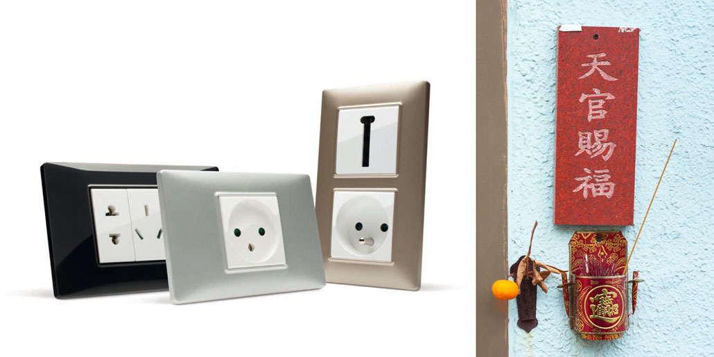 Vimar Plana design by quickpartners+ offers a wide range of international standards and has become Vimar's most international range of switches
